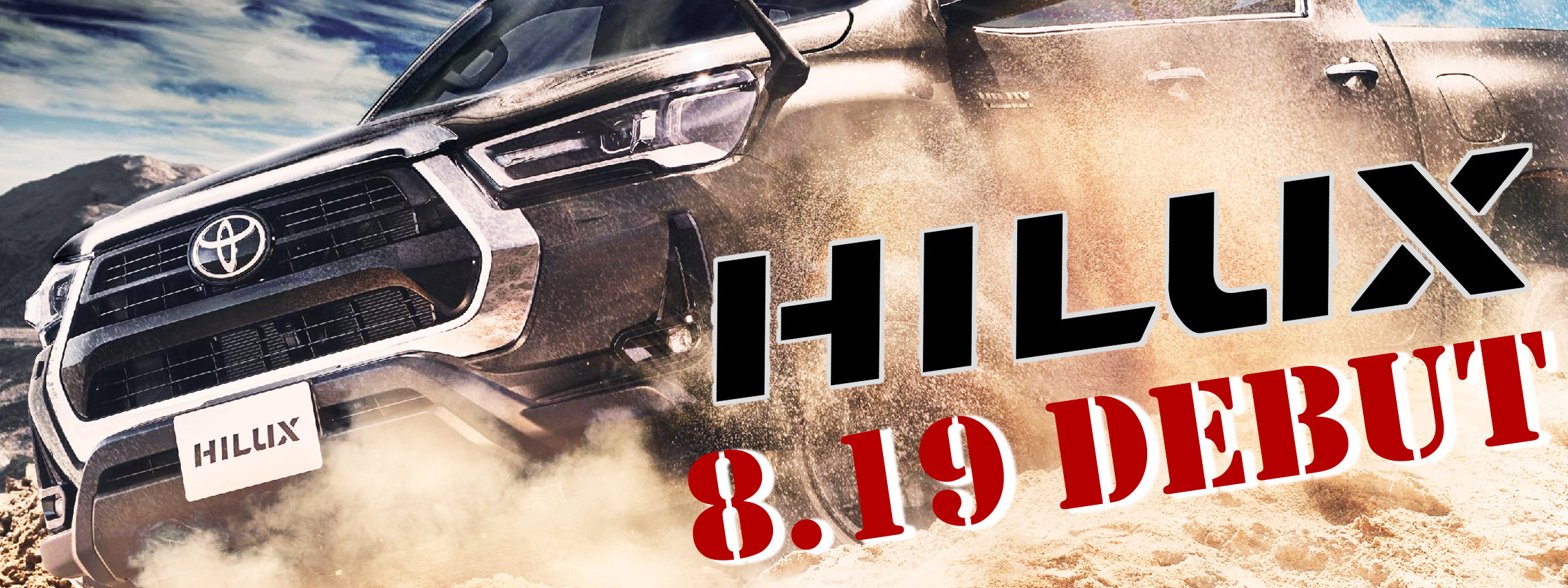 hilux-debut
